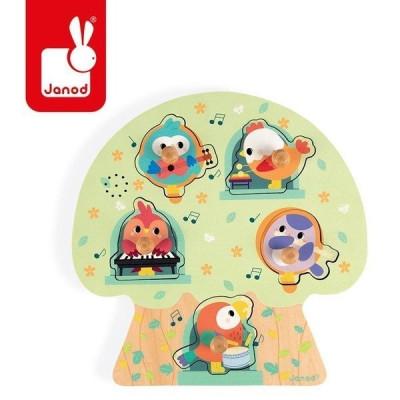 Jeździk motor żółty