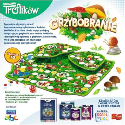 Drążki edukacyjne Zabawy Twórcze