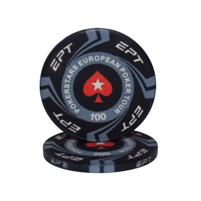 Władca Pierścieni, gra karciana Władca Pierścieni: Wzgórza Emyn Muil, dodatek do gry