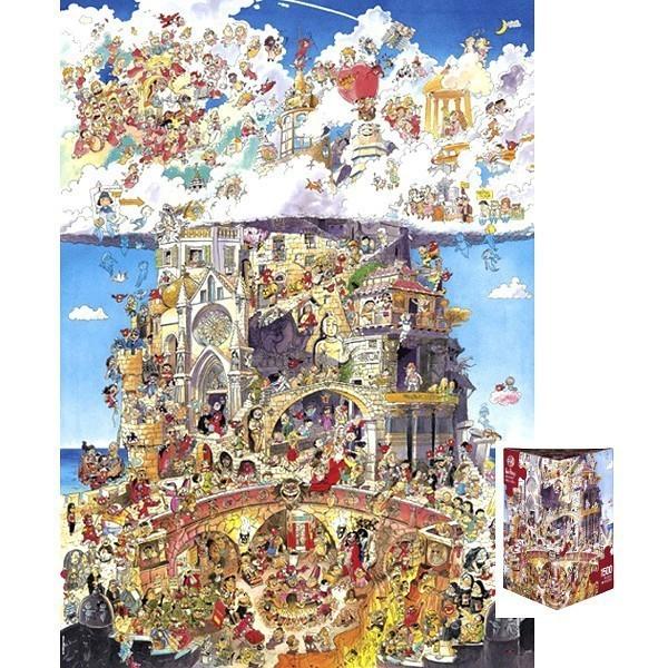 Hasbro Monopoly Gamer Figure Pack