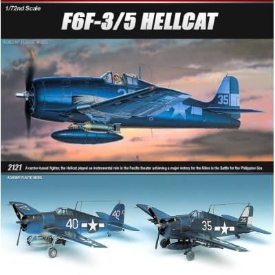 Trójwymiarowe puzzle, Wózek Mormona