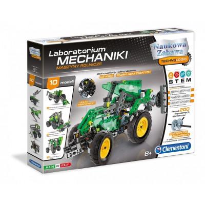 Israeli Merkava I MBT
