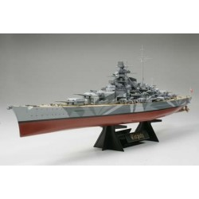 Tirpitz German Battleship
