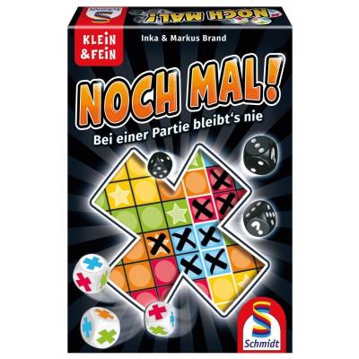 Nerf Nstrike Disruptor
