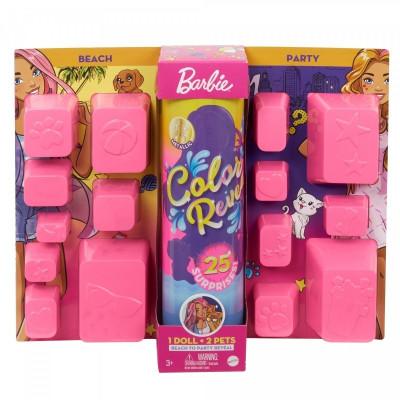 Nerf Nstrike Elite Stryfe Blaster